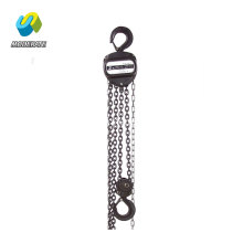 Best Selling Lifting Weight Chain Hoist